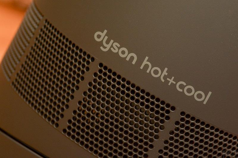 Dyson-AM09_6503