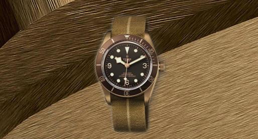 Baselleaks: Tudor Black Bay Bronze
