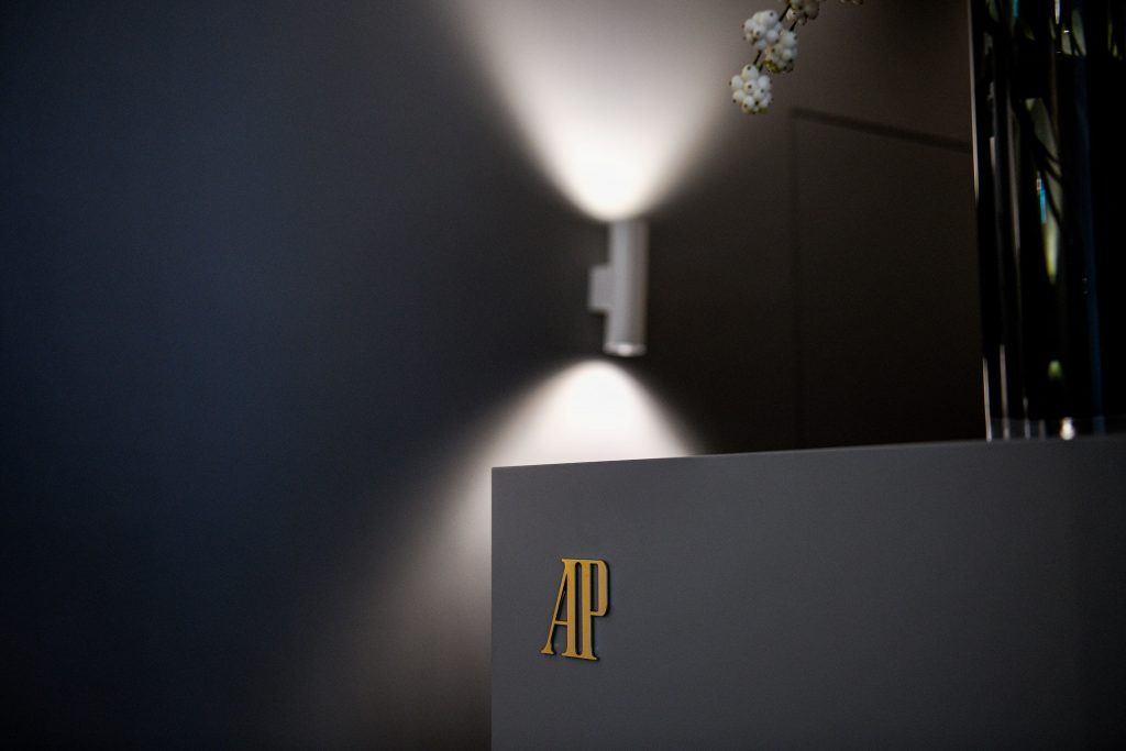 Audemars Piguet Boutique München AP House Munich Luxify